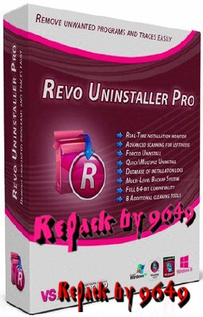 Revo Uninstaller Pro 3.2.1 RePack + Portable Latest